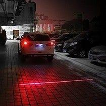 LED HighPower Laser Mistlicht Rood